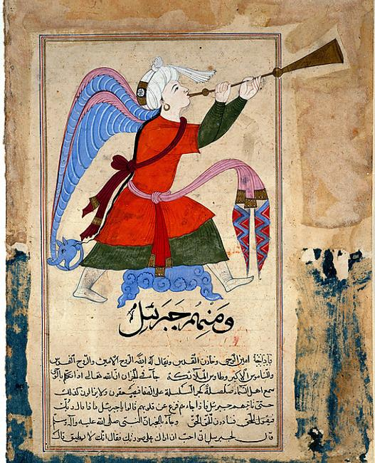 The Archangel Israfil, late 14th–early 15th century.  Made in Egypt or Syria.  Opaque watercolor and ink on paper.