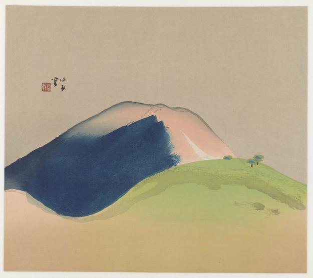 Mt.  Fuji From the series Seihō's Masterworks Takeuchi Seihō (1864-1942) Japan, Showa era, 1937.  Woodblock print; ink and color on paper.  Robert O.  Muller Collection