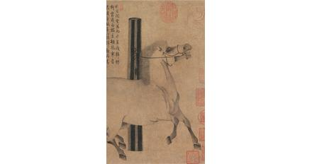Han Gan (Chinese, active ca.  742–756).  Night-Shining White (detail), ca.  750.  Tang dynasty (618–907).  China.  Handscroll; ink on paper; 12 1/8 x 13 3/8 in.  (30.8 x 34 cm).  The Metropolitan Museum of Art, New York, Purchase, The Dillon Fund Gift, 1977 (1977.78)