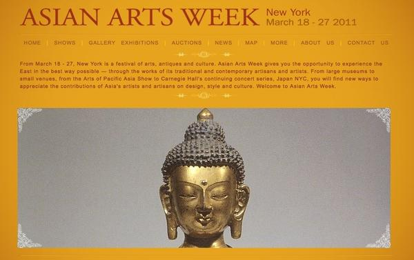 Asian Arts Week Homepage