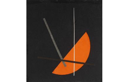 "László Moholy-Nagy, ""Composition,"" n.d.  (ca.  1922-23).  Paper collage on paper.  SBMA, Gift of Mrs.  Charlotte Mack."