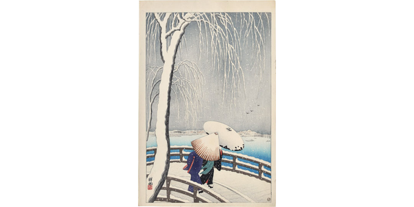 Ohara Koson (Shoson, 1877-1945), Snow on Willow Bridge, 1927, woodblock print 15 3/8 by 10 3/8 in., 39.2 by 26.4 cm