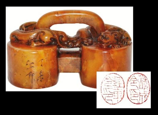 Conjoined tianhuang seal with coiling Qilin atop.  Height: 2 in.  Width: 31⁄2 in.  Lot 49.  Gianguan Auctions, September 9 sale.