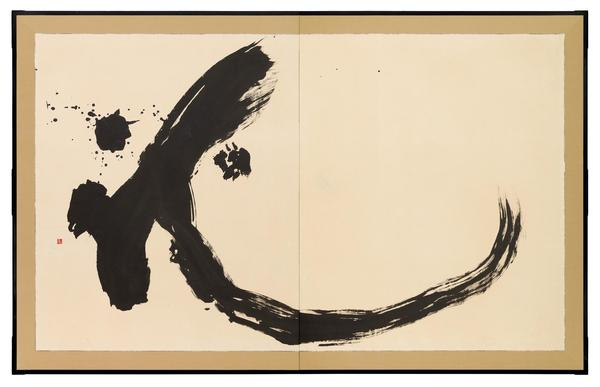 Shiryū Morita (1912-1998) Ryū (Dragon), 1985 Two-panel folding screen; ink on paper Size 62¾ x 100 inches (159.7 x 253.7 cm)