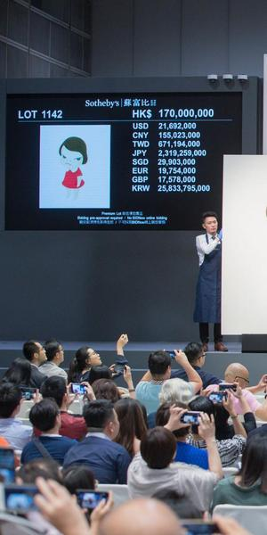 Yoshitomo Nara's Knife Behind Back brought HK$196 million / US$24.9 million
