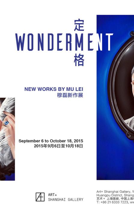 """Wonderment: New Works by Mu Lei"" at Art+ Shanghai Gallery; ""Maquillage"" (2015) by Mu Lei"