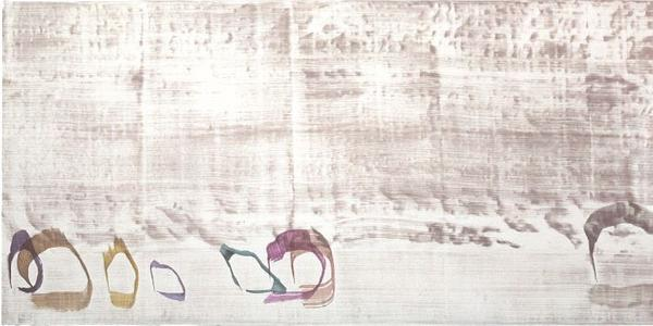 John Cage, New River Rocks and Washes, 1990, watercolor and washes on rag paper, 108 × 337 inches.  Private collection.  © John Cage Trust.