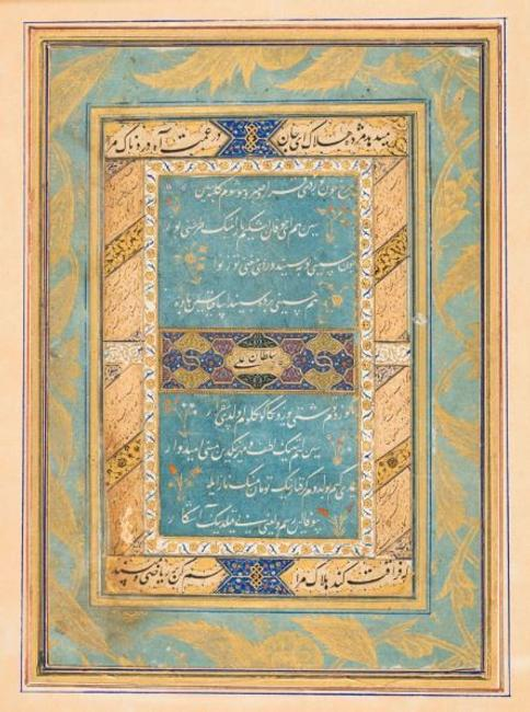 Signed by Sultan Ali Mashhadi (d.  1520), Afghanistan, Herat Timurid period, Page from the Diwan (collected works) of Sultan Husayn Mirza, circa 1490, with later additions, colored inks, and gold on blue paper, Cincinnati Art  Museum; Gift of JoLynn M.  and  Bryon W.  Gustin, 2016.372