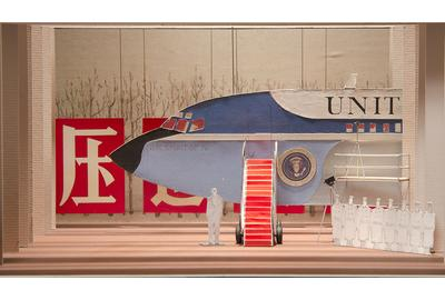 Adrianne Lobel, Maquette for Nixon in China, ca.  1987.  Painted wood and paper, with found objects, wire, photographs, and board.  Collection of the McNay Art Museum, Gift of The Tobin Theatre Arts Fund.