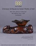 Chinese Antiques & Asian Works of Art