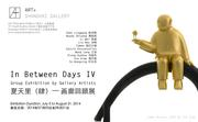 In Between Days IV: Group Exhibition by Gallery Artists