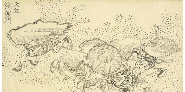 India, river of quicksand.  The wind forms waves in the sand' by Katsushika Hokusai, 1829.  Credit: © The Trustees of the British Museum