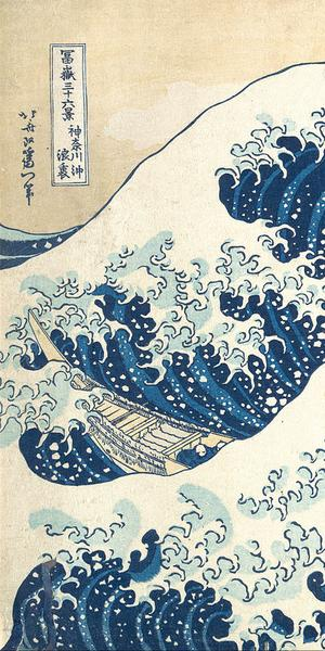 The Great Wave off Kanagawa by Hokusai, c. 1829–1833, color woodblock print.