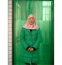 Lili Almog, Muslim Girl #14, 2009.  From the series The Other Half of the Sky.  Archival pigment print.  Harvard Art Museums/Fogg Museum, Fund for the Acquisition of Photographs, 2019.80.  © Lili Almog; courtesy of the artist.