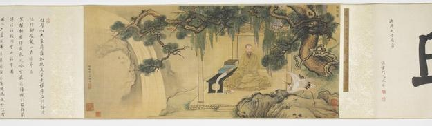 Yu Zhiding's Happiness through Chan Practice: Portrait of Wang Shizhen, a handscroll in ink and color on silk, sold for $3,442,500, a US auction record price for a Chinese classical painting.  The estimate was $120,000-150,000.
