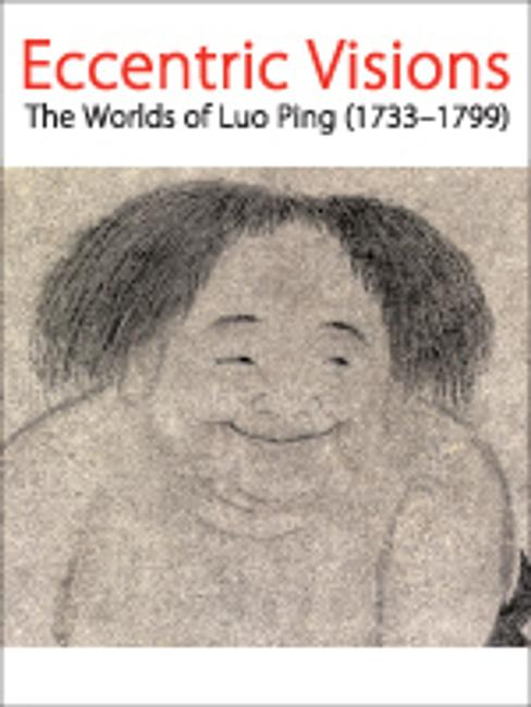 Luo Ping was one of the most versatile, original, and celebrated artists in eighteenth-century China.