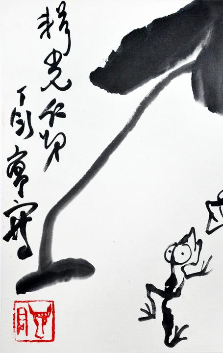 Frog and Lotus by Y Y Ting.  Exhibition at Gianguan Auctions January 24 - February 7.  Lecture, Sunday, January 27.