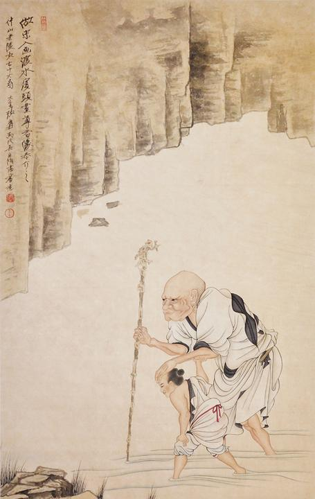 "Zhang Daqian's ""Louhan's Crossing."" Gianguan Auctions.  March 18th sale."