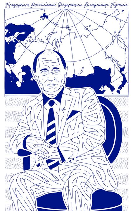 """Putin (without Crimea)"" 2014, ink on paper and collage, 38 x 18 inches"