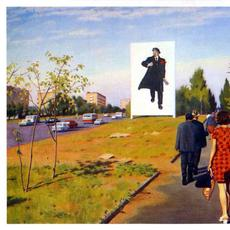 Eric Bulatov, Krasikov Street, 1977.  Oil on canvas, 61 ¼ × 81 1/8 × 2 ½ in.  (155.6 × 206.1 × 6.4 cm).  Norton and Nancy Dodge Collection of Nonconformist Art from the Soviet Union.  1991.0877.  © 2020 Artists Rights Society (ARS), New York / ADAGP, Paris