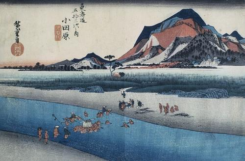 Utagawa HIROSHIGE, Japanese, 1797–1858, Station 10 (detail), Odawara from the series 53 Stations of the Tōkaidō Road, 1833–34.  1st month of Tempo 5.  Color woodblock print.  SBMA, Gift of the Frederick B.  Kellam collection.