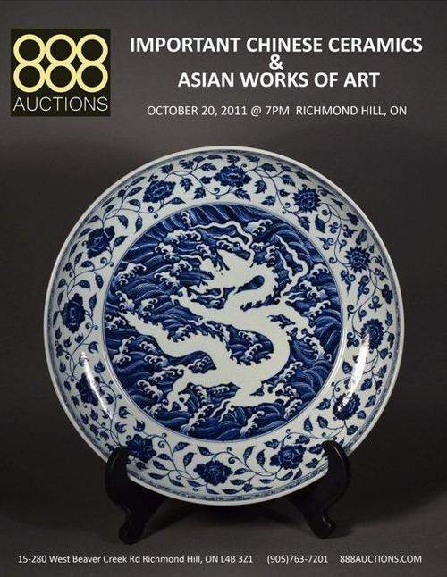 Important Chinese Ceramics & Asian Works of Art