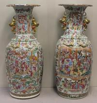 Pair of Rose Mandarin floor vases.