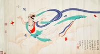 """Dunhuang Apsara,"" Zhang Daqain.  Gianguan Auctions, June 9 sale."